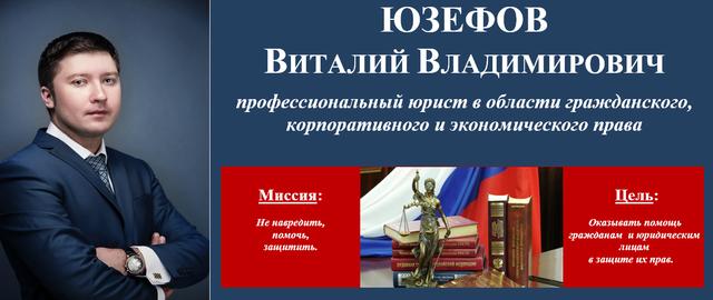 Работа юрист объявления ставрополь доска объявлений шиншиллы